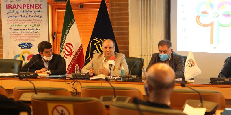 ایران پنکس